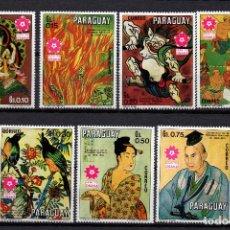 Sellos: PARAGUAY 1096/102** - AÑO 1970 - PINTURA JAPONESA - EXPO 70, EXPOSICION UNIVERSAL DE OSAKA. Lote 271340153