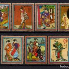 Sellos: PARAGUAY 1191/97** - AÑO 1972 - PINTURA JAPONESA - JUEGOS OLIMPICOS DE INVIERNO DE SAPPORO. Lote 271354153