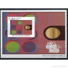 Sellos: ⚡ DISCOUNT CUBA 2009 MODERN ART MNH - ART. Lote 271363818