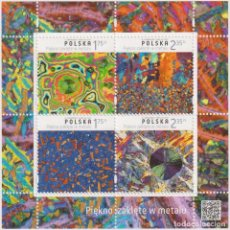 Sellos: ⚡ DISCOUNT POLAND 2015 ENCHANTED BEAUTY IN METAL MNH - ART. Lote 276607368