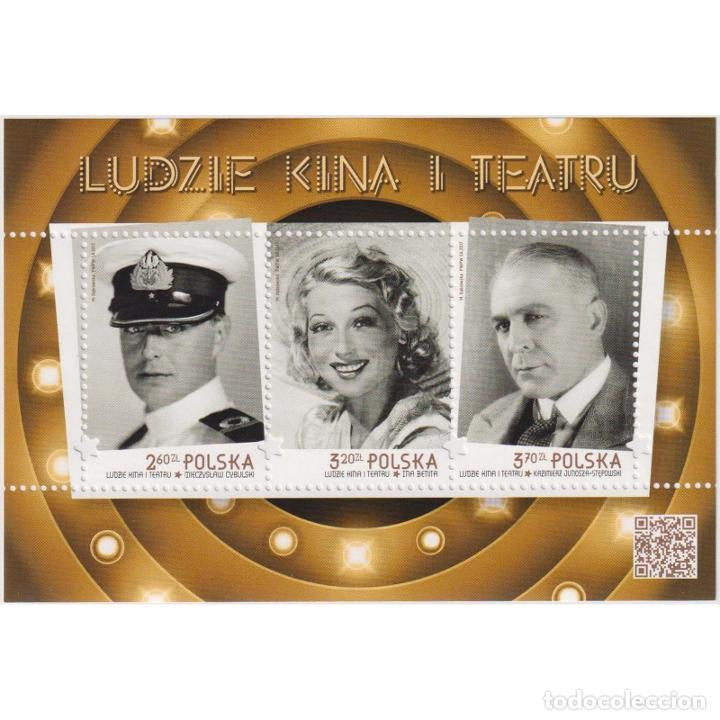 ⚡ DISCOUNT POLAND 2017 PEOPLE OF CINEMA AND THEATER MNH - ACTORS, THEATER, MOVIE, MOVIE STAR (Sellos - Temáticas - Arte)