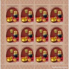 Sellos: ⚡ DISCOUNT RUSSIA 2019 100TH ANNIVERSARY OF THE ALEKSANDROVSKAYA SLOBODA MUSEUM-RESERVE MNH. Lote 276608483