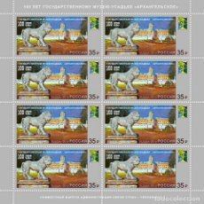 """Sellos: ⚡ DISCOUNT RUSSIA 2019 100TH ANNIVERSARY OF THE STATE MUSEUM-ESTATE """"ARKHANGELSKOYE"""" MNH - M. Lote 276608493"""