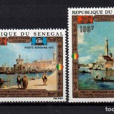 Sellos: SENEGAL AEREO 116/17** - AÑO 1972 - PINTURA - SALVEMOS VENECIA - OBRAS DE CANALETTO Y GUARDI. Lote 276721708