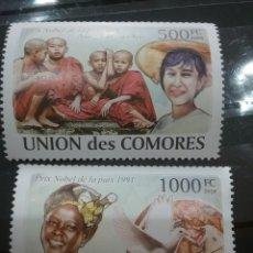 Sellos: SELLO COMORAS (I. COMORES) NUEVO/2008/GANADORES/PREMIO/NOVEL/PAZ/FAMOSOS/CELEBRIDADES/ARTE. Lote 277065423