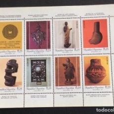 Sellos: ARGENTINA Nº YVERT 1569/6*** AÑO 1987. 14 CONFERENCIA CONSEJO INTERNACIONAL DE MUSEOS. Lote 277097738