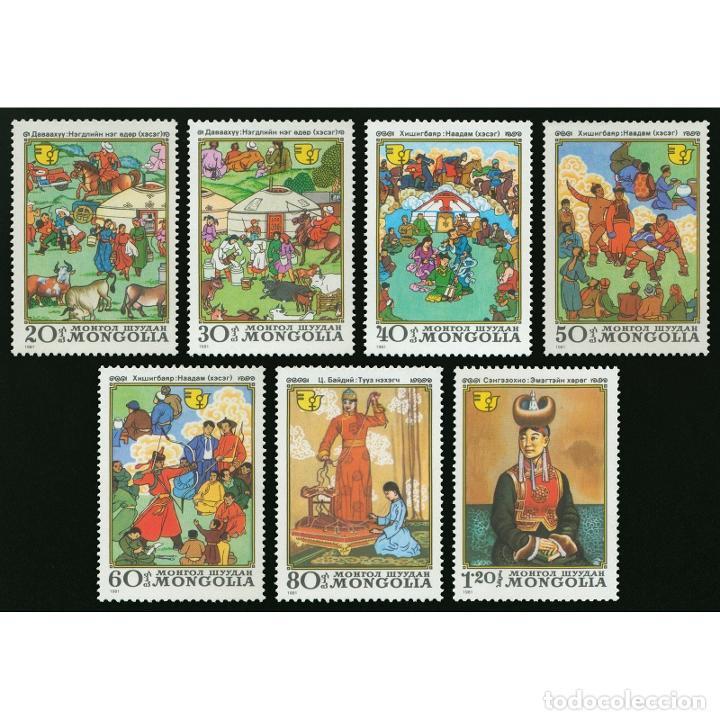 ⚡ DISCOUNT MONGOLIA 1981 DECADE FOR WOMEN MNH - CULTURE, ETHNOS (Sellos - Temáticas - Arte)