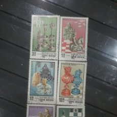Sellos: SELLO GUINEA BISSAU MTDOS(6 DE 7V)/1983/AJEDREZ/JUEGO/DEPORTE/FIGURAS/TALLA/ARTESANIA/CABALLO/REINA/. Lote 277618658