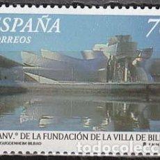 Sellos: EDIFIL Nº 3714, 7º CENTENARIO DE BILBAO (MUSEO GUGGENHEIM), NUEVO ***. Lote 277764833
