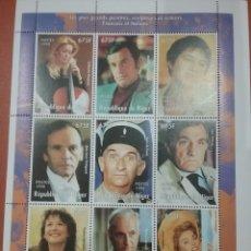 Sellos: HB R. NIGER NUEVA/1998/GENTE/ACTORES/ACTRICES/ARTE/PELICULAS/BELMONDO/SOPHIA/LOREN/PELICULAS. Lote 278193433