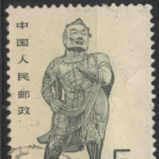 Selos: CHINA 1988 SELLO USADO * LEER DESCRIPCION. Lote 278272763