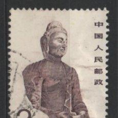 Selos: CHINA 1988 SELLO USADO * LEER DESCRIPCION. Lote 278272803