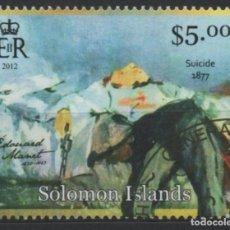 Selos: ISLAS SALOMON 2013 ARTE EDOUARD MANET SELLO USADO * LEER DESCRIPCION. Lote 278280878