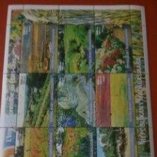 Sellos: HB MADAGASCAR (MADAGASIKARA) NUEVA/IMPRESIONISMO/CUADROS/ARTE/PINTURA/PAIDAJES/NATURALEZA/FLORES/JAR. Lote 278495393