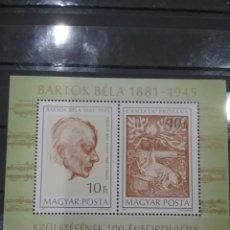 Sellos: HB HUNGRÍA (MAGYAR P) NUEVO/1981/CENT/NACIMIENTO/BELA/BARTOK/COMPOSITOR/CIERVO/ARTE/PIANISTA/RETARTO. Lote 278598283