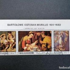 Sellos: PINTURA PINTOR MURILLO SELLOS USADOS NAVIDAD 1969 EMIRATOS ARABES. Lote 278765668