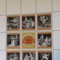 Sellos: OPERA TEATRO AUSTRIA SELLOS HB AÑO 1969 NUEVOS ***. Lote 280113063