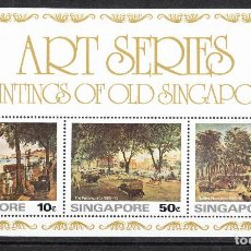Sellos: SINGAPORE MNH 1976 SHEET ART ARTE PAINTING OF SINGAPUR **. Lote 281025028