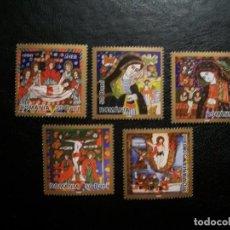 Timbres: /16.08/-RUMANIA-2006-Y&T 5070/4 SERIE COMPLETA EN NUEVO(**MNH)-ARTE RELIGIOSO. Lote 282253408
