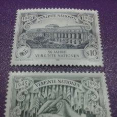 Sellos: SELLO NACIONES UNIDAS (VIENA) NUEVO/1995/50ANIV/FUNDACION/NN.UU/BANDERAS/ARTE/ARQUITECTURA/SEDE/PLUM. Lote 287782153