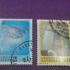 Sellos: SELLO NACIONES UNIDAS (VIENA) MTDO/1996/NN.UU./PINTURA/CUADROS/ARTE/SIMBOLOS/BANDERA/EMBLEMA/K.KORAB. Lote 287789708
