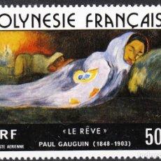 Sellos: 1976 C 137 POLINESIA FRANCESA PAUL GAUGUIN LE REVE **. Lote 287914678