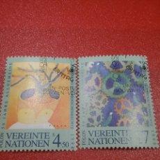 Sellos: SELLO NACIONES UNIDAS (VIENA) MTDO/1998/50ANIV/DECLARACION/UNIVERSAL/DD.HH/PINTURAS/MACETA/PLANTA/RU. Lote 287941373
