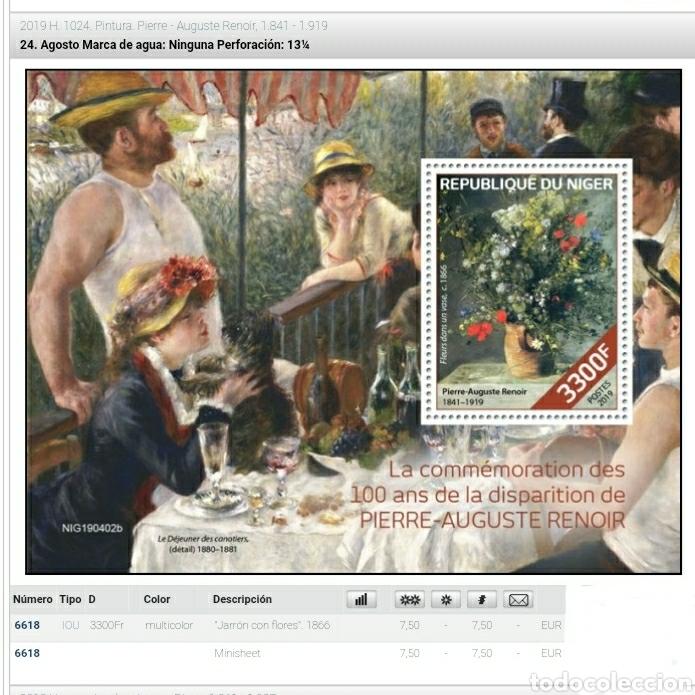 Sellos: HB (2) R. Niger mtdas/2019/pinturas/Auguste/Renoir/cuadros/arte/flores/ramo/trajes/bailes/niña/noble - Foto 6 - 287960893