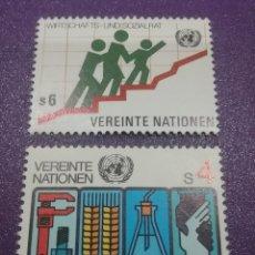 Sellos: SELLO NACIONES UNIDAS (VIENA) NUEVOS/1980/CONSEJO/ECONOMICO/SOCIAL/FAMILIA/GRAFICA/TRABAJOS/CIENCIA/. Lote 288069538