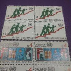 Sellos: SELLO NACIONES UNIDAS (VIENA) NUEVOS/1980/CONSEJO/ECONOMICO/SOCIAL/FAMILIA/GRAFICA/TRABAJOS/CIENCIA/. Lote 288069643