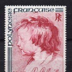 Sellos: POLINESIA AEREO 129** - AÑO 1977 - PINTURA - 400º ANIVERSARIO DEL NACIMIENTO DE RUBENS. Lote 288084323