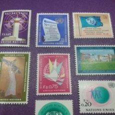 Sellos: SELLO NACIONES UNIDAS (GINEBRA) NUEVOS/1969/SERIE/GENERAL/SEDE/BAMDERA/GENTE/AVE/PAJARO/ARQUITECTURA. Lote 288088758