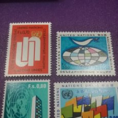 Sellos: SELLO NACIONES UNIDAS (GINEBRA) NUEVO/1970/SERIE/GENERAL/PALOMA/AVES/PAJARO/ARTE/SEDE/BANCERA/ARQUIT. Lote 288090733
