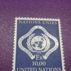 Sellos: SELLO NACIONES UNIDAS (GINEBRA) NUEVOS/1970/NACIONES/UNIDAS/EMBLEMA/LAUREL/FLORA/GLOBO/TERRAQUEO. Lote 288091073