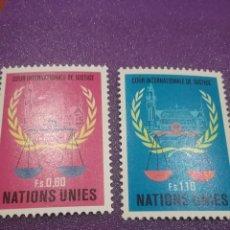 Sellos: SELLO NACIONES UNIDAS (GINEBRA) NUEVO/1979/CORTE/INTER/JUSTICIO/ARTE/ARQUITECTURA/EDIFICIO/LAUREL/FL. Lote 288371388