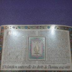 Sellos: HB NACIONES UNIDAS (GINEBRA) NUEVO/1988/40ANIV/DECLARACION/DERECHOS/HUMANOS/LLAMA/TEXTO/EMBLEMA/HIS. Lote 288546888