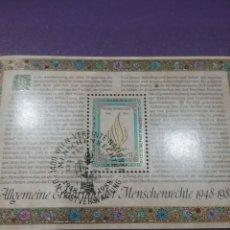 Sellos: HB NACIONES UNIDAS (VIENA) MTDOS/1988/40ANIV/DECLARACION/DERECHOS/HUMANOS/LLAMA/TEXTO/EMBLEMA/HIS. Lote 288548468
