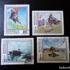 Sellos: *MONGOLIA, 1976, ARTE, OBRAS DE O. CEVEGSHAVA. Lote 288702813