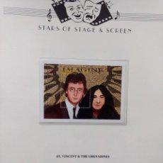 Sellos: ST VICENTE HOJA BLOQUE DE SELLOS CONMEMORATIVOS THE BEATLES JOHN LENNON - YOKO ONO. Lote 288954088