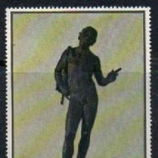Sellos: AJMAN (EMIRATOS ARABES UNIDOS), 2493, ESCULTURA DE BRONCE DEL MUSETRO NACIONAL DE NAPOLES, USAADO. Lote 289425618