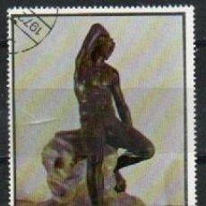 Sellos: AJMAN (EMIRATOS ARABES UNIDOS), 2469, ESCULTURA DE BRONCE DEL MUSEO NACIONAL DE NAPOLES, USADO. Lote 289426703