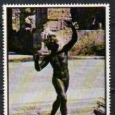 Sellos: AJMAN (EMIRATOS ARABES UNIDOS), 2125, ESCULTURA DE BRONCE: EL FAUNO POMPEYA, USADO. Lote 289427323