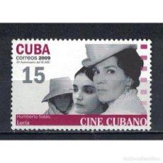 Sellos: ⚡ DISCOUNT CUBA CUBAN CINEMA - LUCIA MNH - MOVIE, MOVIE STARS. Lote 289949593
