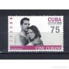 Sellos: ⚡ DISCOUNT CUBA 2009 CUBAN DIRECTOR - FERNANDO PEREZ MNH - PRODUCER. Lote 289949613