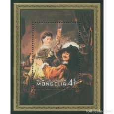 Sellos: ⚡ DISCOUNT MONGOLIA 1981 PAINTINGS BY REMBRANDT MNH - PAINTINGS, ARTISTS. Lote 289987628