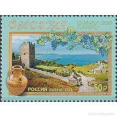 Sellos: ⚡ DISCOUNT RUSSIA 2021 THE 2,250TH ANNIVERSARY OF THE CITY OF FEODOSIA MNH - ARCHITECTURE, A. Lote 289987758