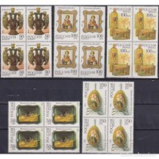 Sellos: ⚡ DISCOUNT RUSSIA 1993 TRADITIONAL ART MNH - ART. Lote 289988113