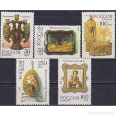 Sellos: ⚡ DISCOUNT RUSSIA 1993 TRADITIONAL ART MNH - ART. Lote 289988123