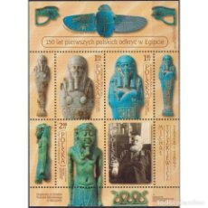 Sellos: ⚡ DISCOUNT POLAND 2012 THE 150TH ANNIVERSARY OF THE FIRST POLISH DISCOVERIES IN EGYPT MNH -. Lote 289988363