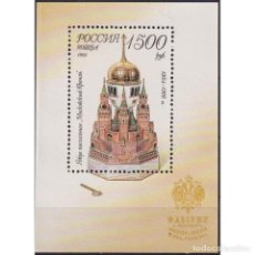 Sellos: ⚡ DISCOUNT RUSSIA 1995 FABERGE EXHIBITS IN MOSCOW MNH - ART. Lote 289988573